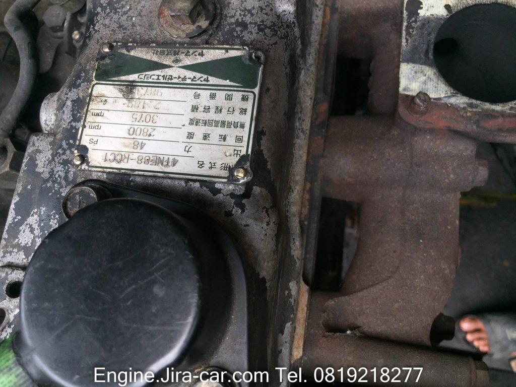เครื่อง ยันมาร์ Yanmar 4TNE88 Engine #1