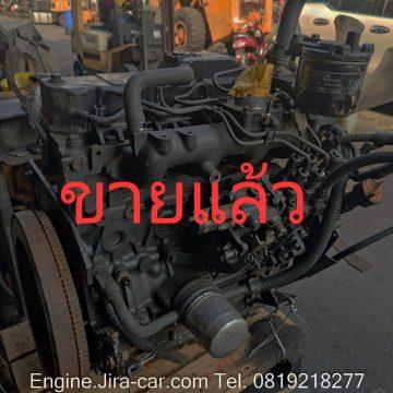 Yanmar 4TNV88